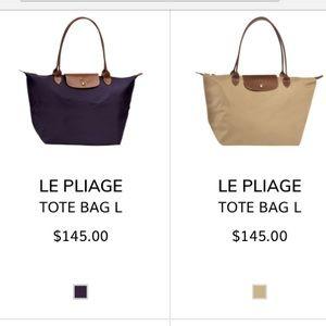 Longchamp le pliage tote bag. size large